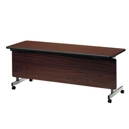 フォールディングテーブル パネル付 テーブル スタッキング スタック ミーティング 会議 会議用デスク 平机 打合せ 打ち合わせ 会議室 TX-1860P