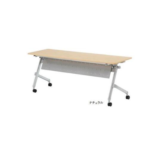 フォールディングテーブル 幕板付きタイプ 幅1800×奥行600mm キャスター付き 並行スタッキング オフィステーブル つくえ 天板跳ね上げ式 ATN-P1860