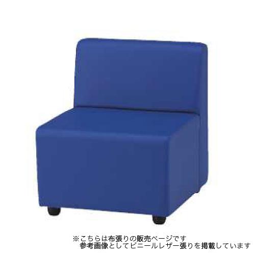 ロビーチェア 1人掛け 1人用 布張り オフィスチェア パーソナルチェア シングルソファ チェア 椅子 エントランス 待合スペース 休憩所 施設 シンプル DLC-11