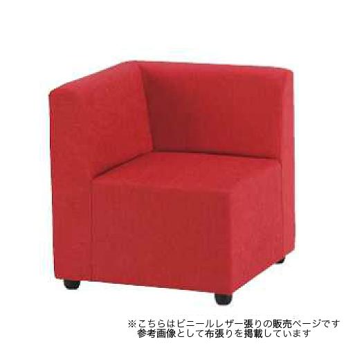 ロビーチェア コーナー 角 1人用 1人掛け ビニールレザー張り コンパクト オフィス ソファ 椅子 チェア アームチェア エントランス 待合スペース DLC-11CL