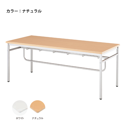 ダイニングテーブル 椅子収納 食堂 ラウンジ DO-1875 ルキット オフィス家具 インテリア