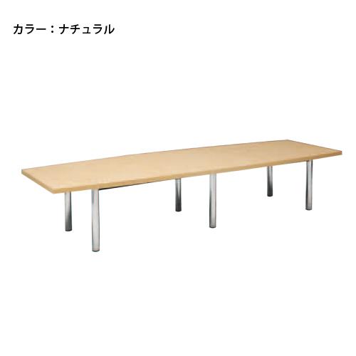 ミーティングテーブル ボート型 木天板 施設 DX-3612S
