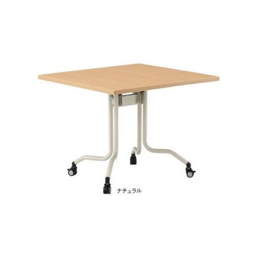 フォールディングテーブル 幅900×奥行900mm 正方形テーブル キャスター脚 ミーティングテーブル 跳ね上げ天板 角型天板 オフィス 事務所 FRC-0909