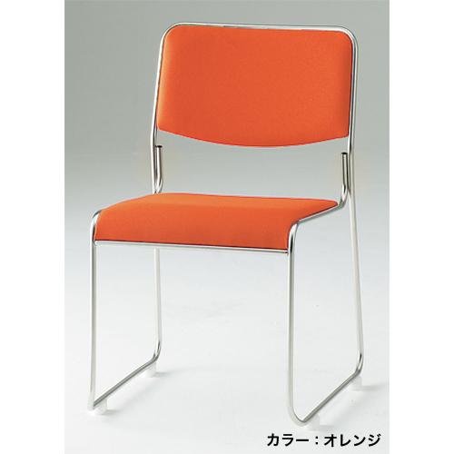 スタッキングチェア 4脚セット イス 椅子 いす オフィス 集会所 自治会 会議室 パーティールーム 飲食店 一人掛け シンプル 新品 完成品 FSC-15SS ルキット オフィス家具 インテリア