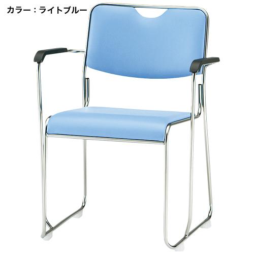 スタッキングチェア 肘付 会議椅子 説明会 FSC-25SAL ルキット オフィス家具 インテリア