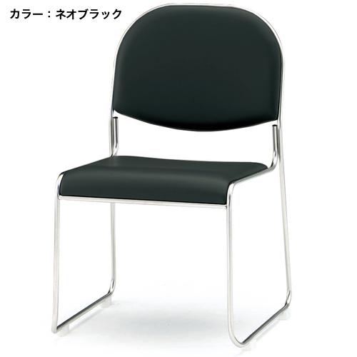 スタッキングチェア 4脚セット シンプル 会議椅子 ミーティグチェア オフィスチェア 背もたれ 連結可能 休憩室 スタッキング 積み重ね FSC-30LS ルキット オフィス家具 インテリア
