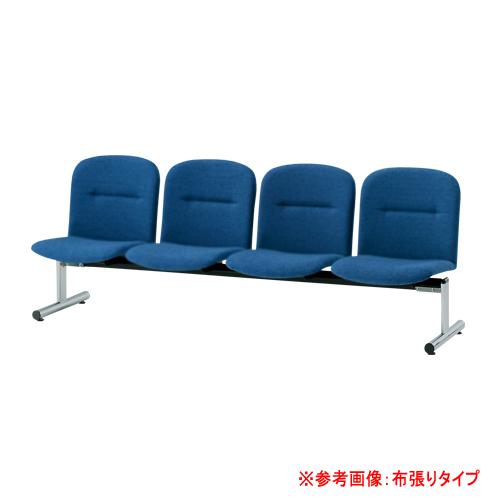 ロビーチェア 4人用 ベンチ 抗菌 防汚 シンプル カラフル 椅子 チェア ロビー オフィス FSL-4L