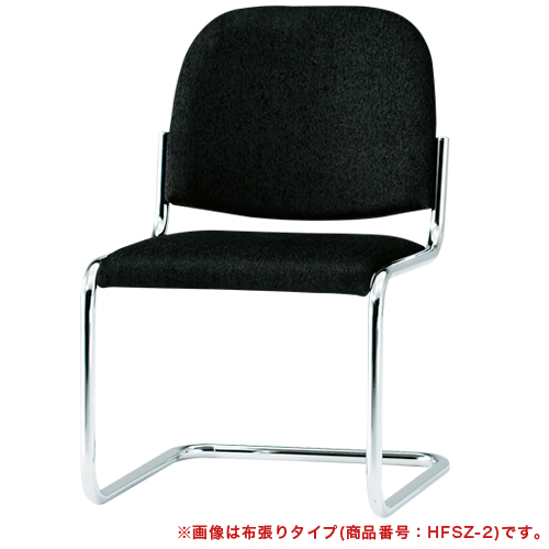 ミーティングチェア ビニールレザー 椅子 施設 FSZ-2L