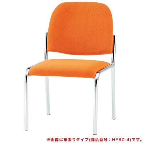 ミーティングチェア 会議イス セミナー 会議室 FSZ-4L