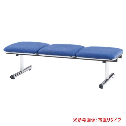 ロビーチェア 3人用 ベンチ 抗菌 防汚 シンプル カラフル 椅子 チェア ロビー オフィス FTL-3NL