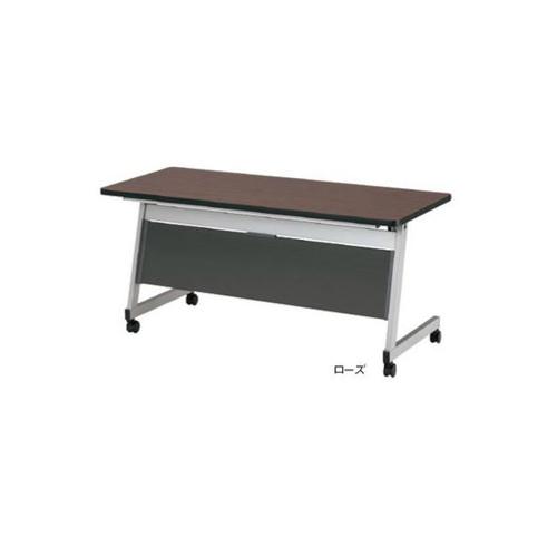 フォールディングテーブル 棚付き 幕板付き 幅1500×奥行600mm 角型テーブル 会議テーブル 跳ね上げ天板 キャスター脚 オフィス家具 テーブル FTZ-1560P