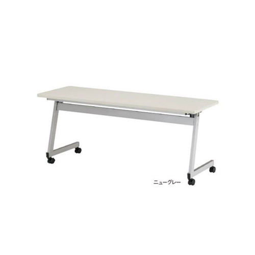 フォールディングテーブル 棚付き 幅1800×奥行450mm 会議テーブル オフィス家具 オフィステーブル 跳ね上げ天板 オフィス 会議室 FTZ-1845