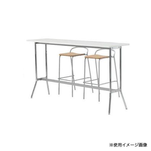 カウンターテーブル パネルなしタイプ 幅1800mm ハイテーブル ハイカウンター オフィス家具 テーブル 机 シンプル 角型 事務所 会社 HCA-1845