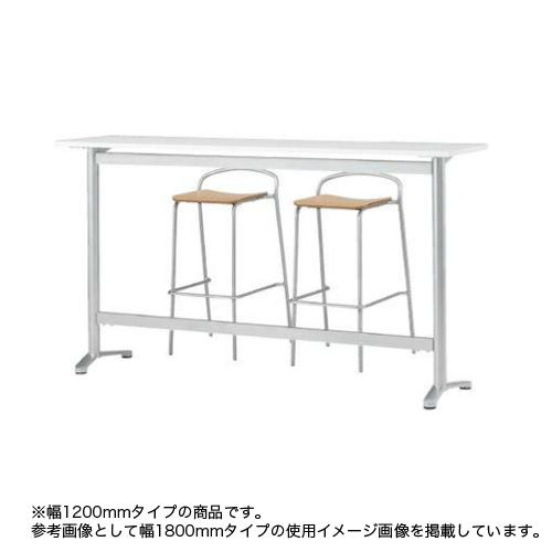 カウンターテーブル ハイテーブル 角型天板 長方形テーブル オフィステーブル 休憩スペース 打ち合わせスペース オフィス 事務所 会社 HCT-1245