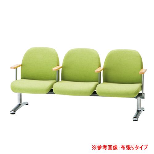 ロビーチェア 3人用 ベンチ 抗菌 防汚 肘付き シンプル カラフル 椅子 チェア ロビー オフィス LA-3AL