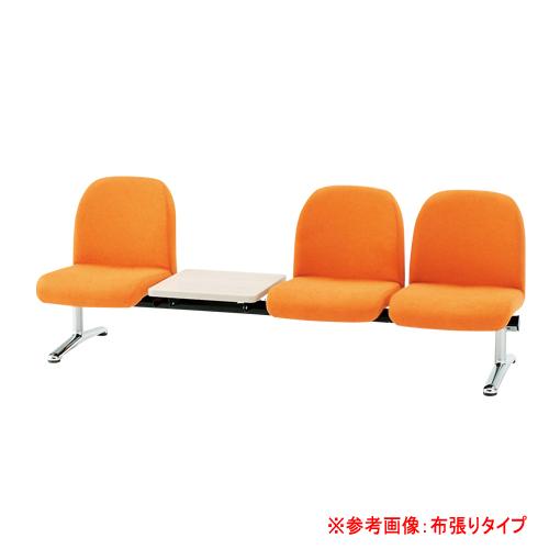 ロビーチェア 3人用 ベンチ テーブル付き 抗菌 防汚 シンプル カラフル 椅子 チェア ロビー オフィス LA-3TL