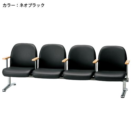 【全品P5倍6/10 13時~17時&最大1万円クーポン6/11 2時まで】【法人限定】ロビーチェア 4人用 ベンチ 抗菌 防汚 肘付き シンプル カラフル 椅子 チェア ロビー オフィス LA-4AL