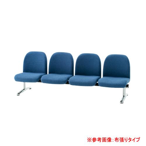 ロビーチェア 4人用 ベンチ 抗菌 防汚 シンプル カラフル 椅子 チェア ロビー オフィス LA-4L