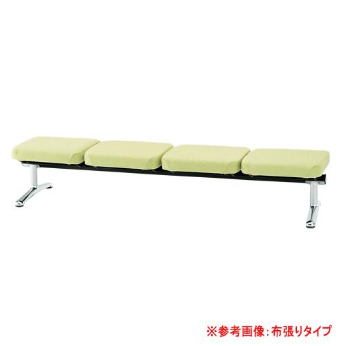 【法人限定】ロビーチェア 4人用 ベンチ 抗菌 防汚 シンプル カラフル 椅子 チェア ロビー オフィス FSL-4NL