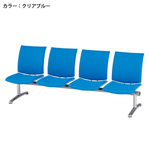 【法人限定】ロビーチェア 4人用 ベンチ 布張り 光触媒 防汚 シンプル カラフル 椅子 チェア ロビー オフィス LP-4