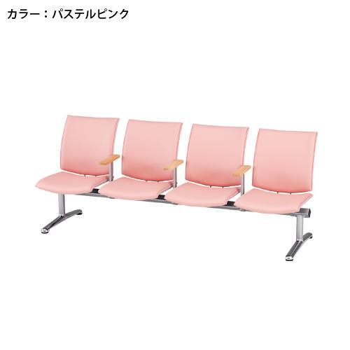 【法人限定】ロビーチェア 4人用 ベンチ 抗菌 防汚 肘付き シンプル カラフル 椅子 チェア ロビー オフィス LP-4AL