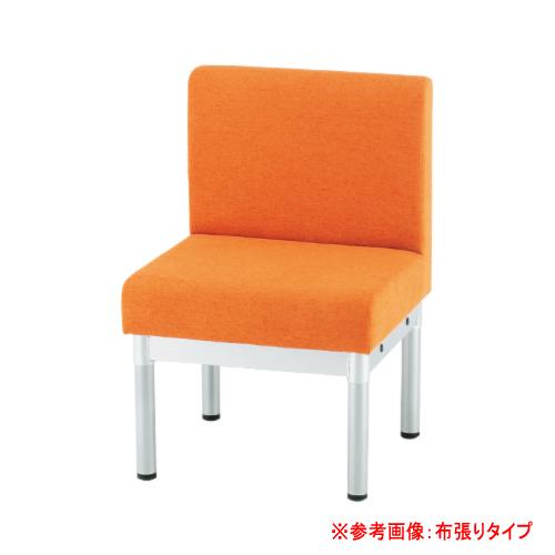 ロビーチェア 1人用 ベンチ 抗菌 防汚 シンプル カラフル 椅子 チェア ロビー オフィス LS-1L