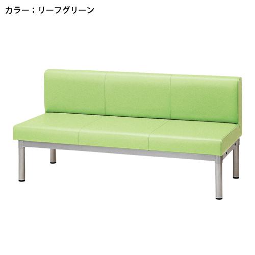 ロビーチェア 3人用 ベンチ 抗菌 防汚 シンプル カラフル 椅子 チェア ロビー オフィス LS-2WL