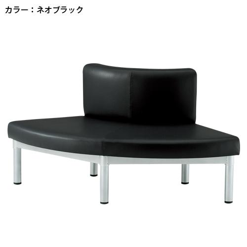 ロビーチェア 外コーナー ベンチ 抗菌 防汚 シンプル カラフル 椅子 チェア ロビー オフィス LS-R45L