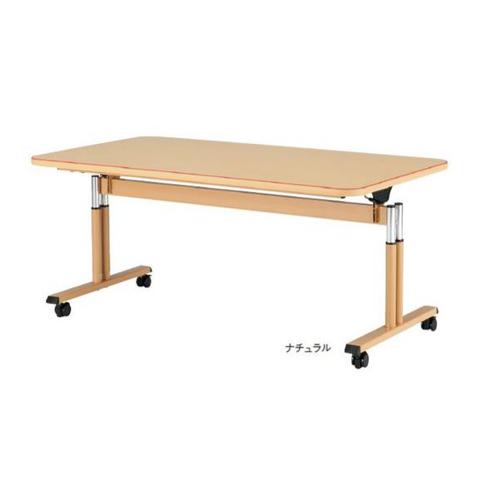 ダイニングテーブル 幅1600×奥行900mm キャスター付きテーブル 福祉テーブル 食卓 スタッキングテーブル 老人ホーム 福祉施設 介護施設 MAT-1690