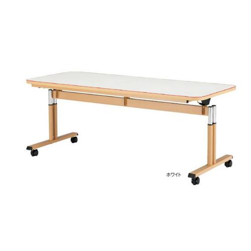 ダイニングテーブル キャスター付きテーブル 跳ね上げ天板テーブル スタッキングテーブル 食事スペース 食堂 休憩スペース テーブル MAT-1875