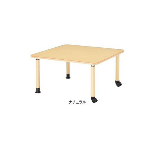 ダイニングテーブル キャスタータイプ 幅1200×奥行1200mm 角型テーブル 正方形テーブル 介護テーブル 高さ調節テーブル 老人ホーム 介護施設 MK-1212C