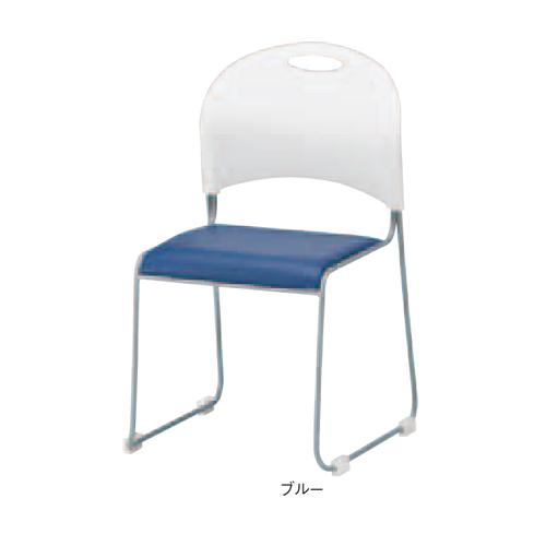 スタッキングチェア 4脚セット レセプション チェア イス 椅子 施設 ビニールレザー 合成皮革 ブルー オレンジ 青 朱色 説明会 講義椅子 NSC-25LS LOOKIT オフィス家具 インテリア