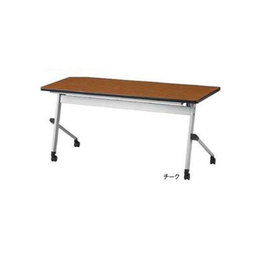 フォールディングテーブル 幅1500×奥行600mm オフィステーブル 会議テーブル 角型テーブル 会議室 教育施設 講義 セミナー NTS-1560N