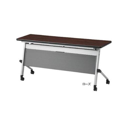 フォールディングテーブル 棚なしタイプ 幕板付き 幅1800×奥行450mm 角型テーブル スタッキングテーブル オフィステーブル 会議 オフィス家具 NTS-1845PN