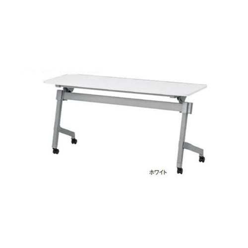 フォールディングテーブル 棚付き キャスター脚 幅1500×奥行450mm 角型テーブル オフィステーブル 会議テーブル オフィス家具 NTT-1545