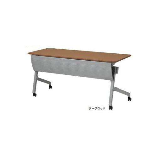フォールディングテーブル 幕板付き 棚なし 幅1500×奥行600mm 会議テーブル 講習 講義 教育施設 テーブル 机 スタッキングテーブル 会議室 研修所 NTT-1560PN