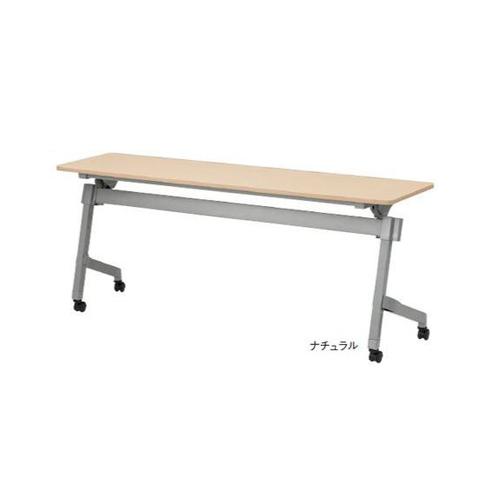 フォールディングテーブル 幅1800×奥行450mm オフィステーブル 会議テーブル 角型テーブル スタッキングテーブル 会議室 研修所 NTT-1845N