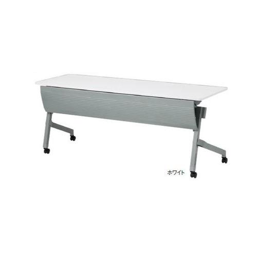 フォールディングテーブル スタッキングテーブル 会議テーブル ホールディングテーブル オフィス家具 オフィステーブル テーブル 講習 講義 NTT-1860P
