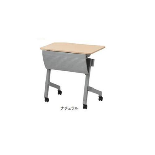 フォールディングテーブル 棚なし 幕板付き 幅700mm つくえ テーブル 研修 講義 セミナー オフィス家具 教育施設 スタッキング NTT-750PN