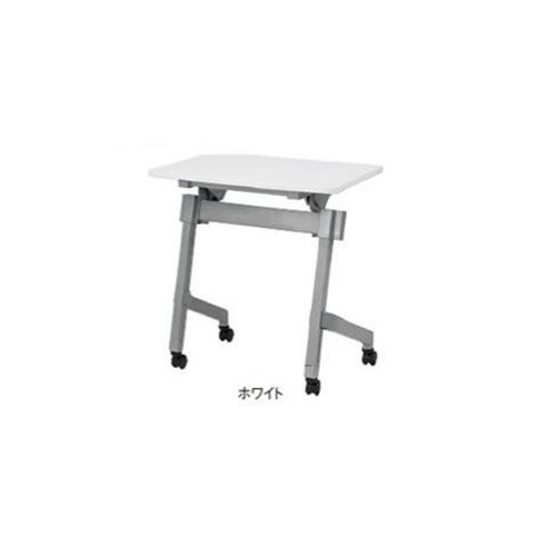 フォールディングテーブル 幕板なし 棚付き 幅700mm 折り畳みテーブル 跳ね上げ天板 オフィス家具 つくえ 研修 講義 セミナー NTT-750