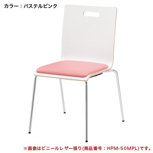 スタッキングチェア 積み重ね 椅子 オフィス PM-50MP LOOKIT オフィス家具 インテリア