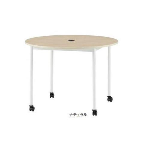ミーティングテーブル キャスタータイプ 丸型テーブル 円形テーブル ラウンジテーブル オフィステーブル ワークテーブル ロビー 打ち合わせ RM-1000C