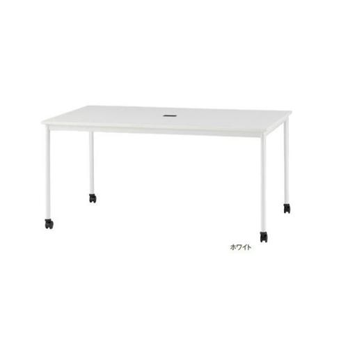 ミーティングテーブル 高さ調整機能付き キャスター付き 角型テーブル オフィステーブル ワークテーブル オフィス 事務所 会社 オフィス家具 RM-1590C