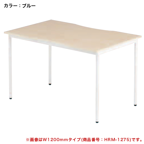 ミーティングテーブル 机 会議用 180cm SOHO RM-1875