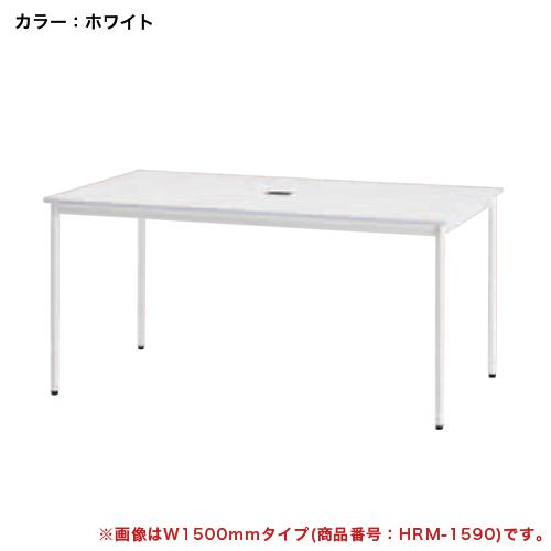 ミーティングテーブル 1800mm 会議テーブル RM-1890