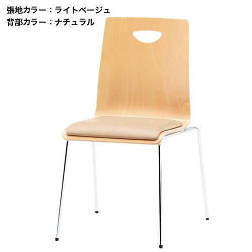 【最大1万円クーポン3/21 20:00~3/28 1:59】スタッキングチェア ミーティング カフェ 椅子 RM-2L LOOKIT オフィス家具 インテリア