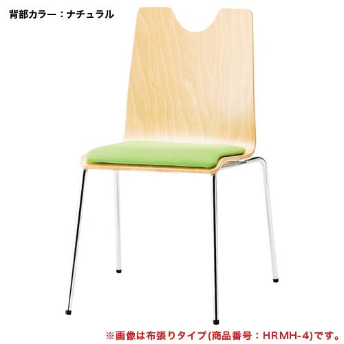 スタッキングチェア 会議用チェア 木目 休憩室 RMH-4L