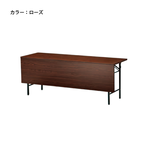折り畳み会議テーブル パネル付 共貼り 会社 T-1860PN