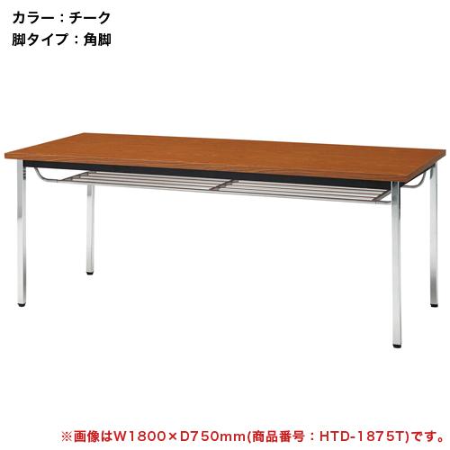 ミーティングテーブル 会議テーブル 説明会 TD-1560T