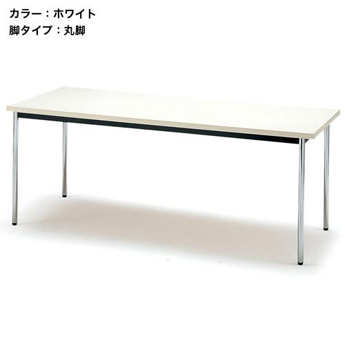 ミーティングテーブル 長机 幅180cm オフィス TD-1875